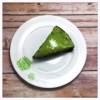 Recipe: Vegan Chocolate and Avocado Cake