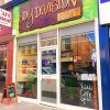 Food Review: Soy Division vegan cafe, Shawlands, Glasgow