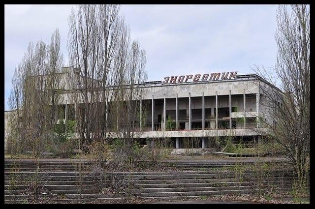 culture centre pripyat