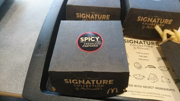 The_signature_collection_mcdonalds_the_Spicy