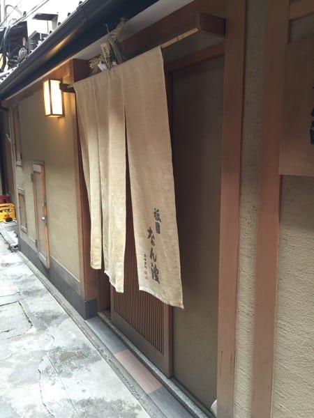 Gion Nanba entrance