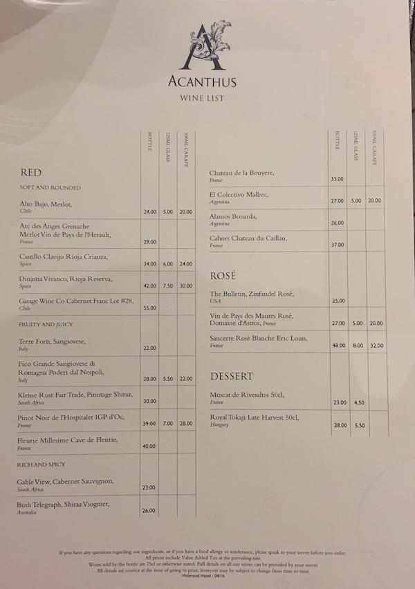 Acanthus Restaurant wine list