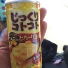 Recipe: Japanese Sweetcorn Soup