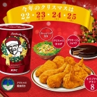 Recipe: KFC Hack To Celebrate Xmas