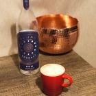 Recipe: Winter warmer Aluna Coconut Macchiato