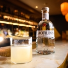 Recipe : A Winter's Tail Cocktail from Caorunn Gin
