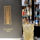 What to expect at The Glenturret Lalique
