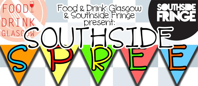 Southside Spree 2014
