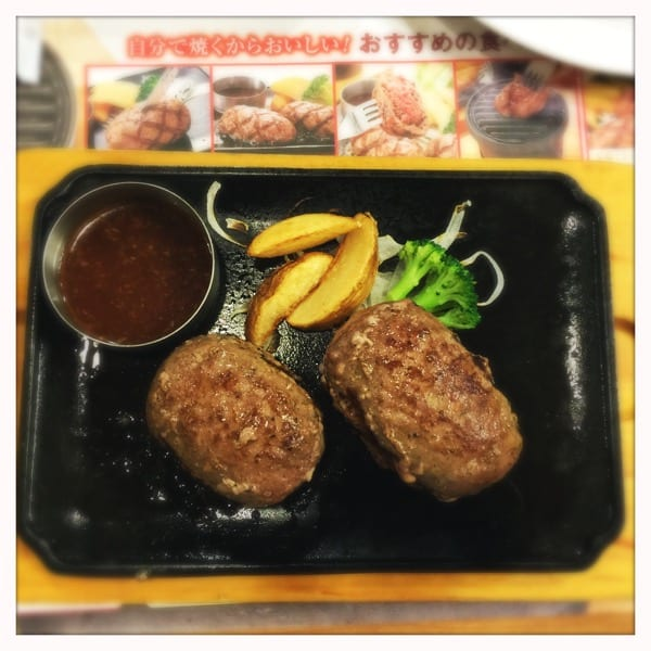 Kisarazu Japan food restaurant Glasgow foodie explorers