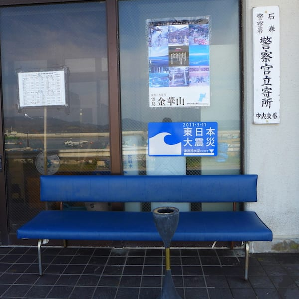 Cat_Island_Japan_cat_.tsunami