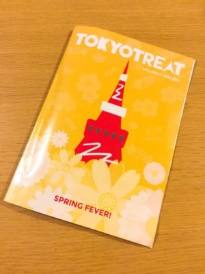 Tokyo treat subscription box magazine