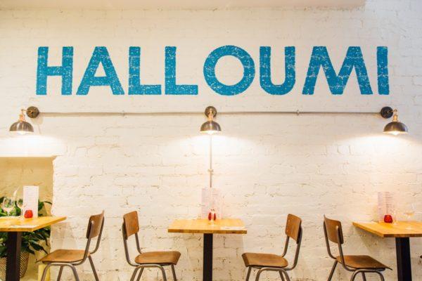 Halloumi glasgow Southside