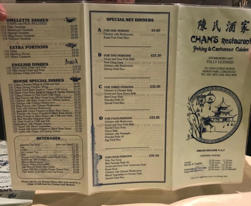 Chans restaurant East Ham London Menu