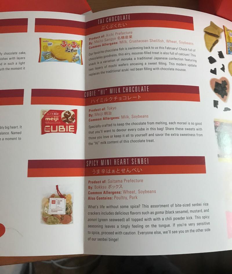 Bokksu Japanese sweet subscription box Glasgow foodie Explorers