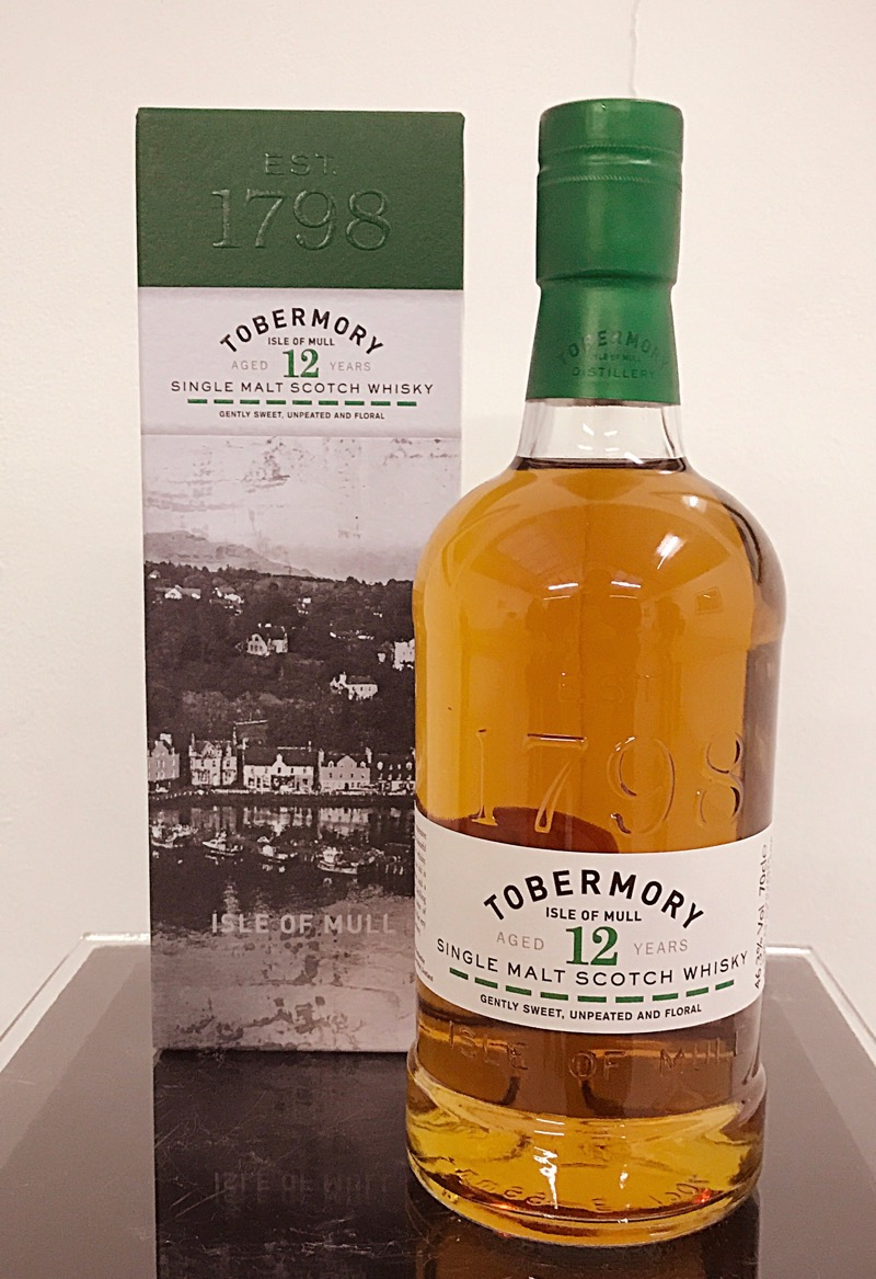 Tobermory 12 year old relaunch foodie explorers